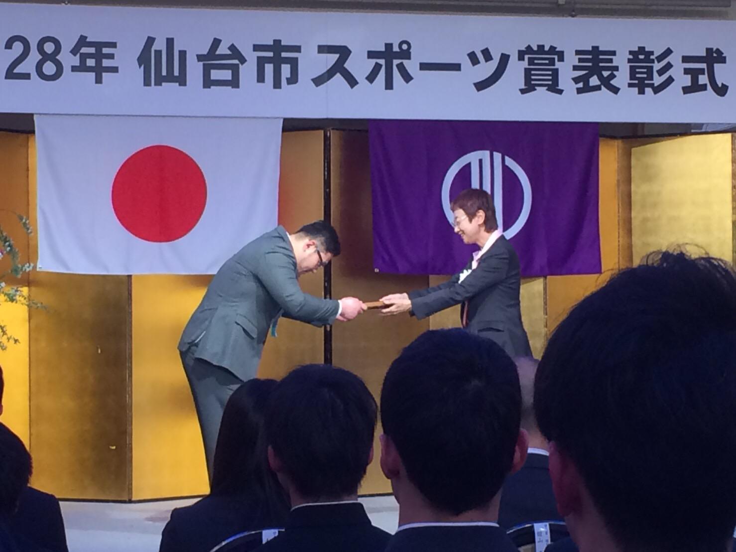 仙台 柔術 受賞 スポーツ