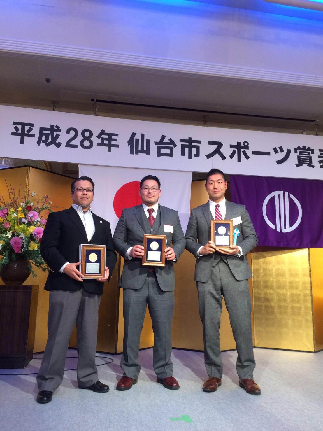 仙台市 スポーツ賞 2017 SDJJ