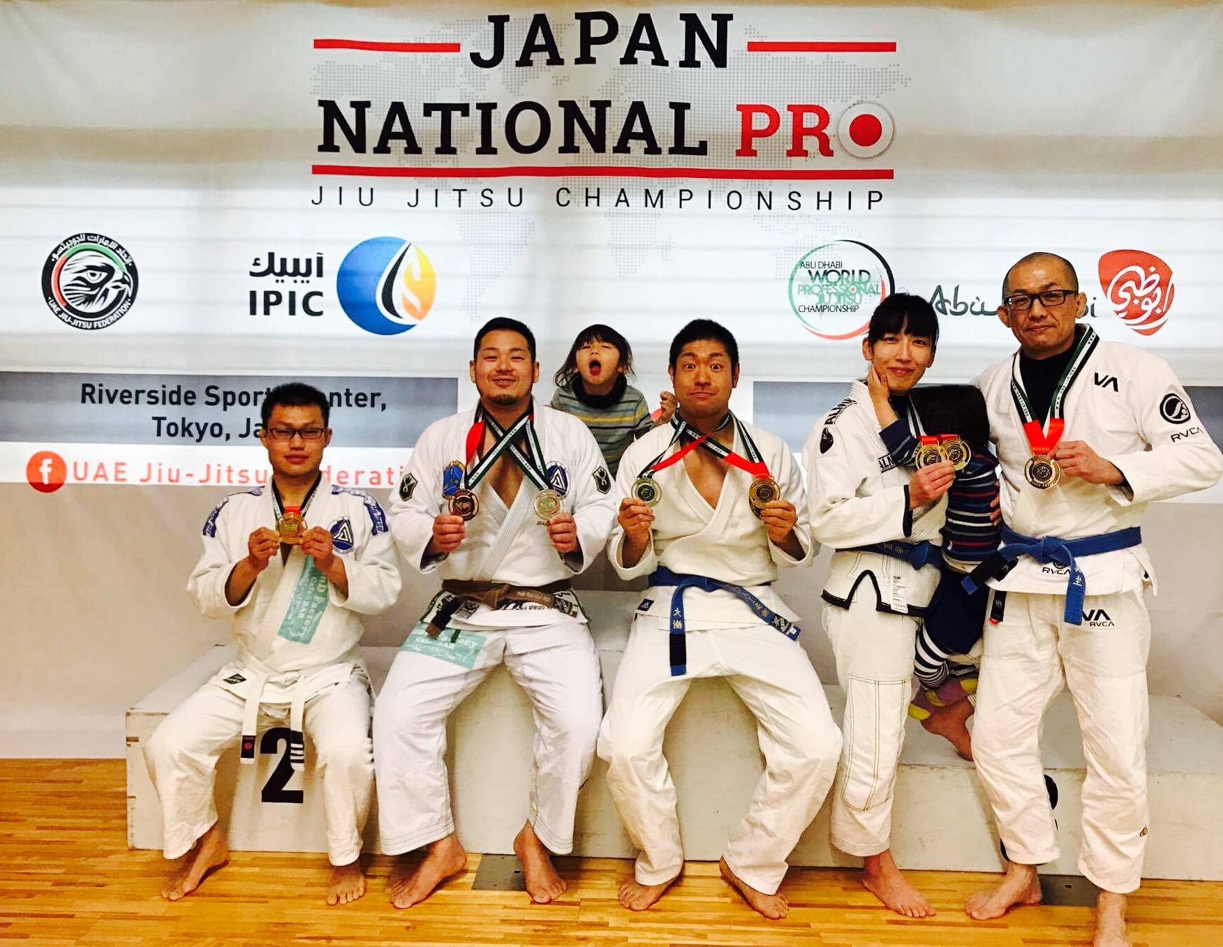 仙台 柔術 日本代表
