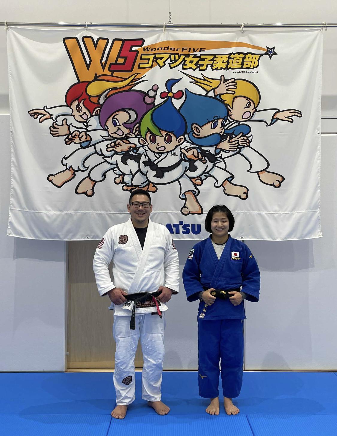 仙台 柔術 角田 柔道 寝技 芳田司 東京オリンピック